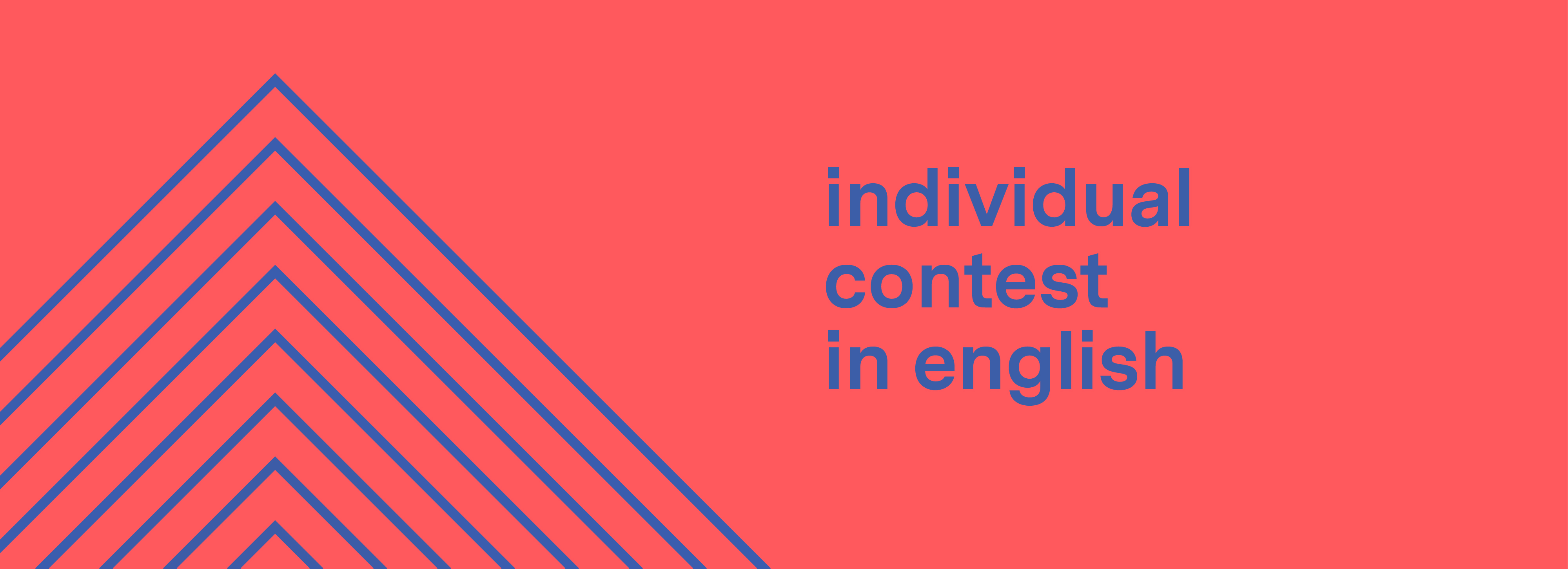 individual-contest-in-english-large