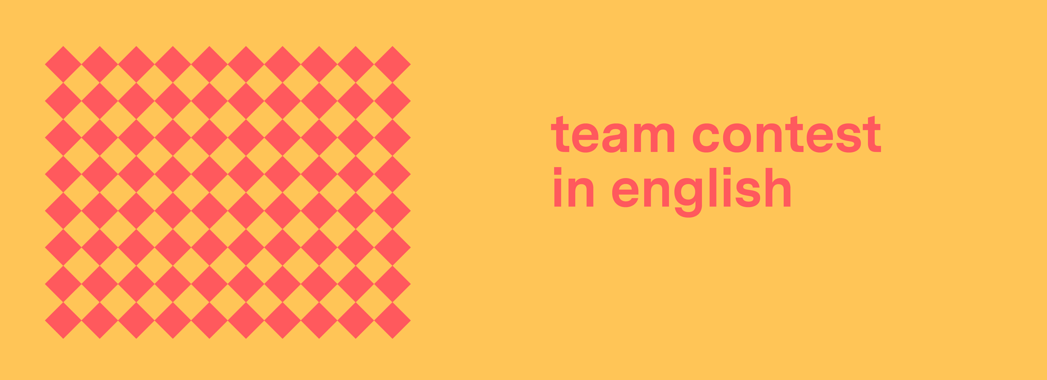 team-contest-in-english-large